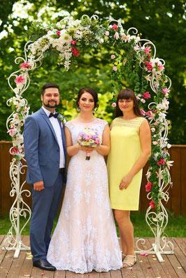 Наталия Ивашева - свадебный организатор