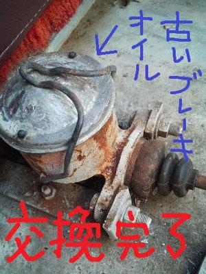 ブレーキオイルが古くて動きが鈍かったので、交換。こればっかりは、バイク修理もやっている自動車修理の専門家にお願いしました。