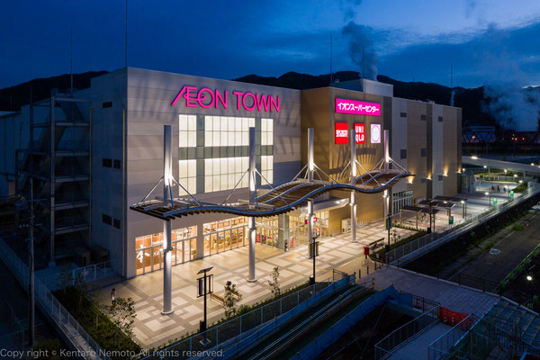 Aeontown Kamaishi