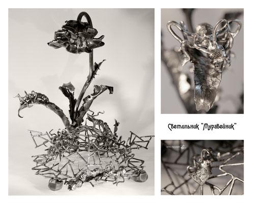кованый светильник муравейник