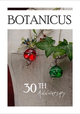 SPB - Special Edition - N°1 BOTANICUS