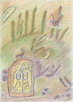 吉田真由美さんの作品です。「忘咲地蔵」