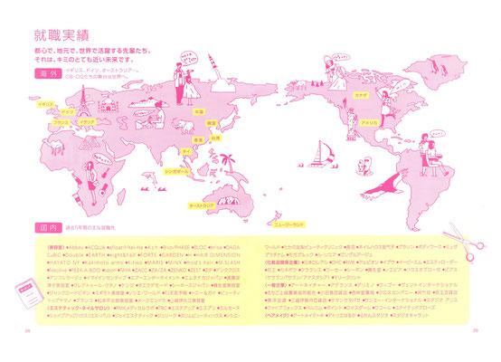 就職実績MAP