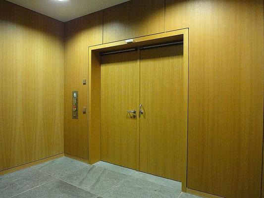 Tür Bundesarbeitsgericht