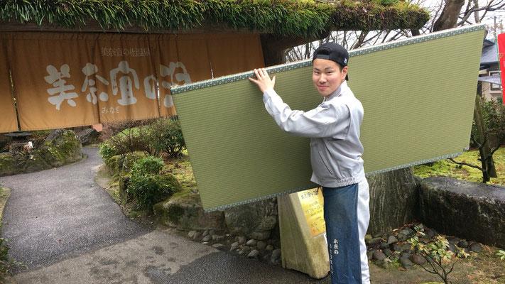 朝倉市 美奈宜の湯 様 納品時の写真