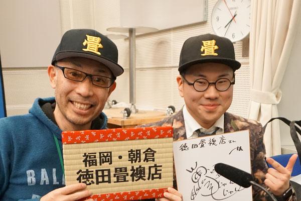 畳屋ラッパー出演 KBC 中島浩二様