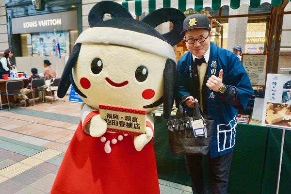 朝倉市キャラクター ひみこちゃん