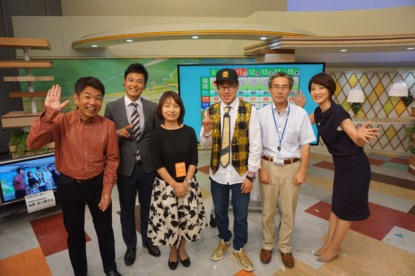 畳屋ラッパー出演 RKB 今日感テレビ