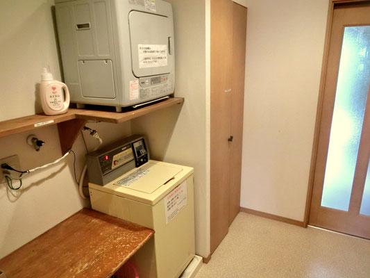 ランドリールム。洗濯機は1回200円です。洗剤、乾燥機は無料でご利用頂けます。