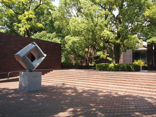前川國男氏設計の熊本県立美術館