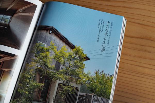 小さな木と土の家