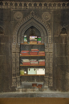 """Jama Masjid"", Burhanpur"