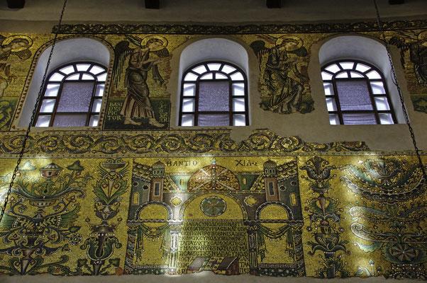 Geburtskirche, Innenraum