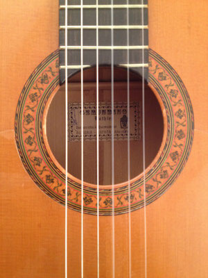 Gerundino Fernandez 1976 - Guitar 1 - Photo 1