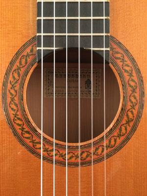 Gerundino Fernandez 1976 - Guitar 3 - Photo 1