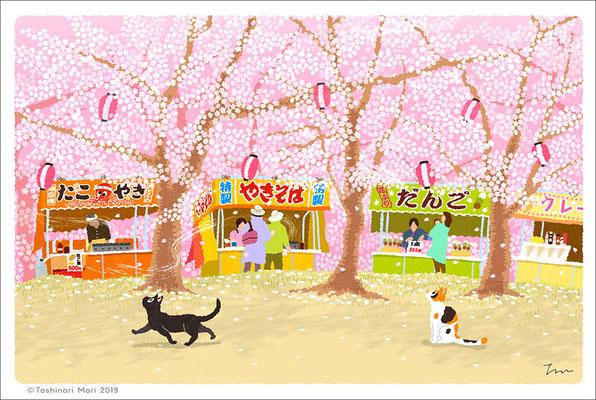 たびねこイラスト39 桜まつり