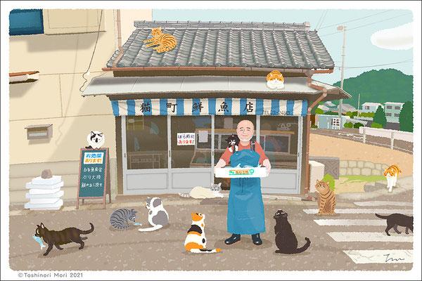 たびねこイラスト-44 猫町の鮮魚店