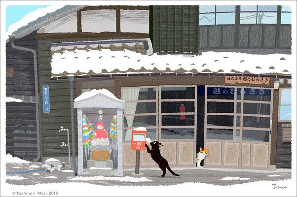 たびねこイラスト-37 猫の年賀状