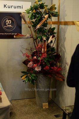 2015.11.07パシフィコ横浜アネックスホール ウーマンビジネスフェスタ2015よこはマルシェ!<1>