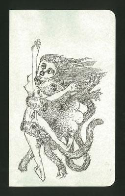 pen/2016 210×128 個人蔵