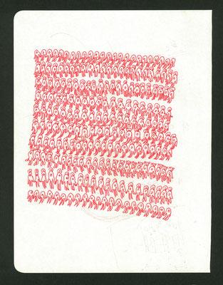 pen/2017 297×210