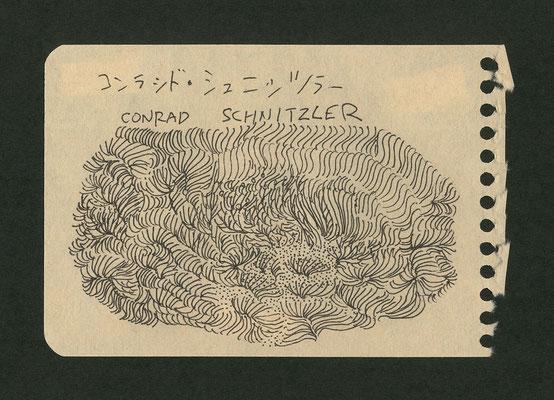 コンランド・シュニッツラー pen/2014  11.5×8