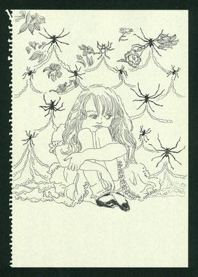 pen/2015 25.5×17.5