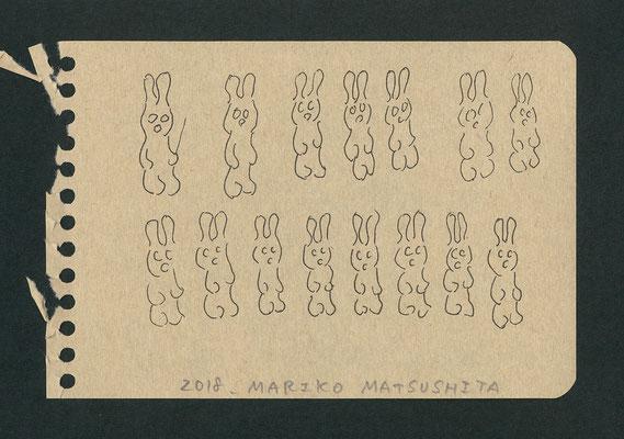 pen/2016  11.5×8