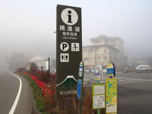 県営駐車場