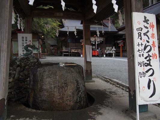 左手に浅間神社