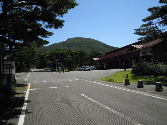 えびの高原・韓国岳(からくにだけ)