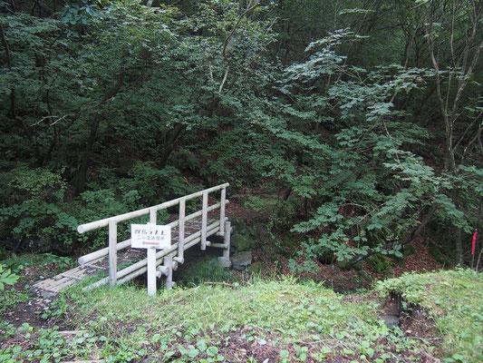 橋を通って登山開始