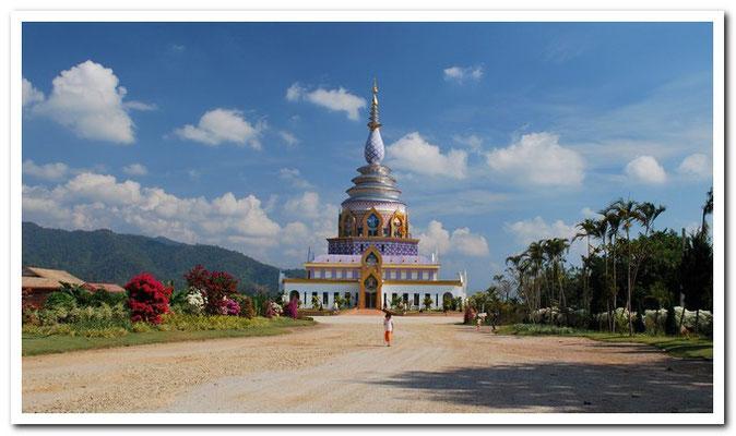 Wat Thaton - Chiang Mai Province -