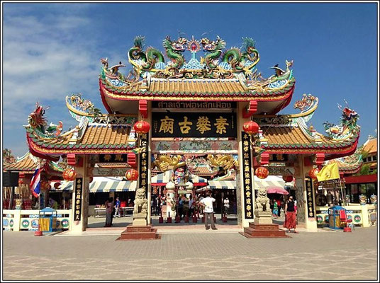 Entrance of City Pillar Shrine - Suphanburi