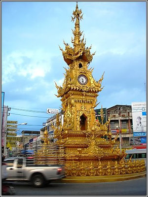The Famous Clock Tower  - Chiang Rai