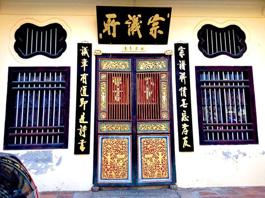Khoo Kongsi - Chinese Temple - Old Quarter - George Town - Penang - Malaysia - January 2015