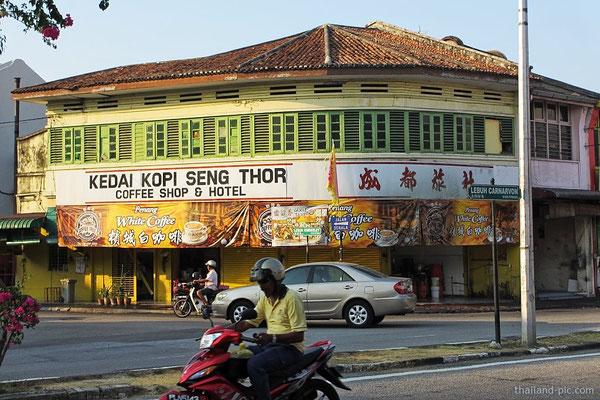 Kedai Kopi Seng Thor - Coffee Shop - Old Quarter - George Town - Penang - Malaysia - January 2015