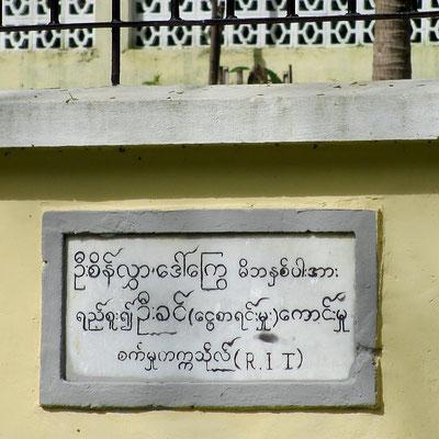Temple Wall - Yangon - Myanmar
