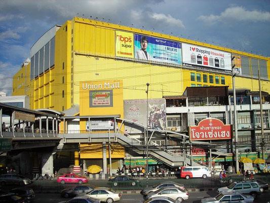 Lat Phrao Union Mall - MRT Phahon Yothin Station -