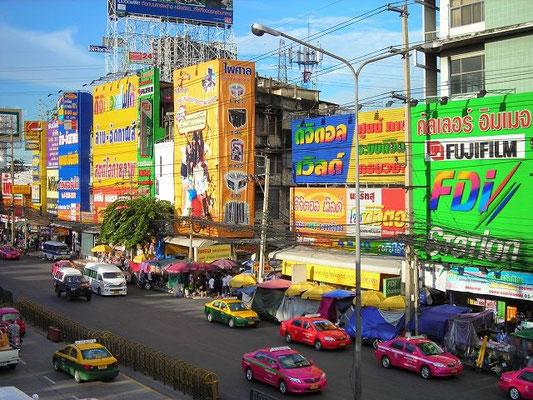 Lat Phrao - MRT Phahon Yothin Station -