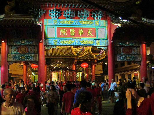 Chinese New Year 2018 - Final Parade - Chinese Temple At Night