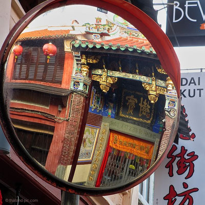 Old Quarter - George Town - Penang - Malaysia - January 2016