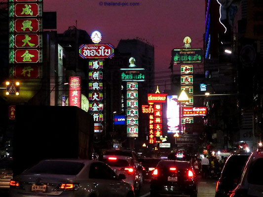 Good Night China Town