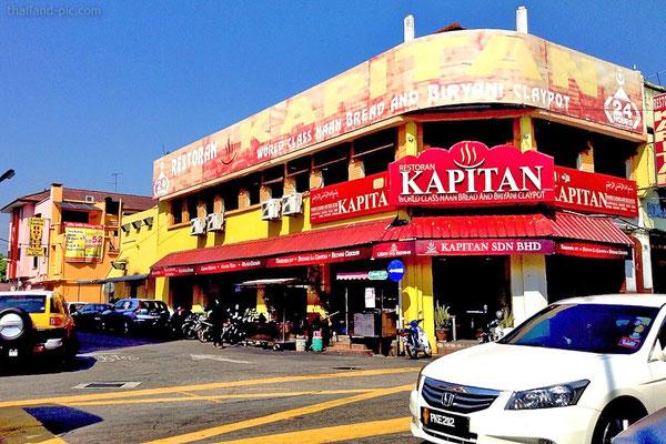 Kapitan Indian Restaurant - Old Quarter - George Town - Penang - Malaysia - January 2015