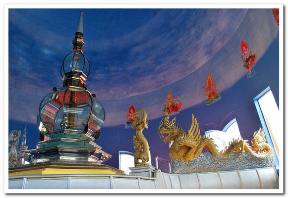 Inside The Chedi - Wat Thaton -- Chiang Mai Province -