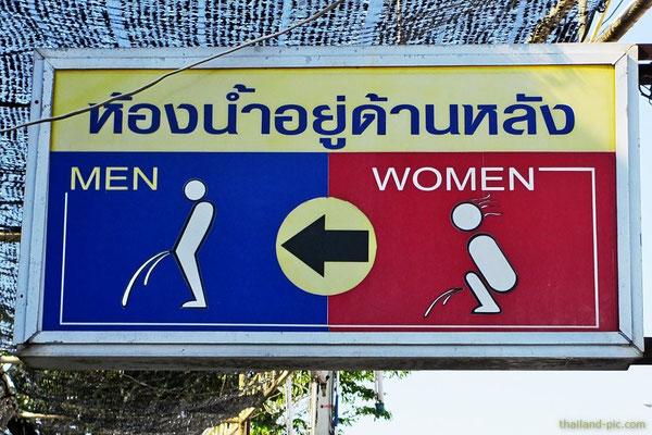 Toilet Sign - Sukhumvit Road - Near Pattaya