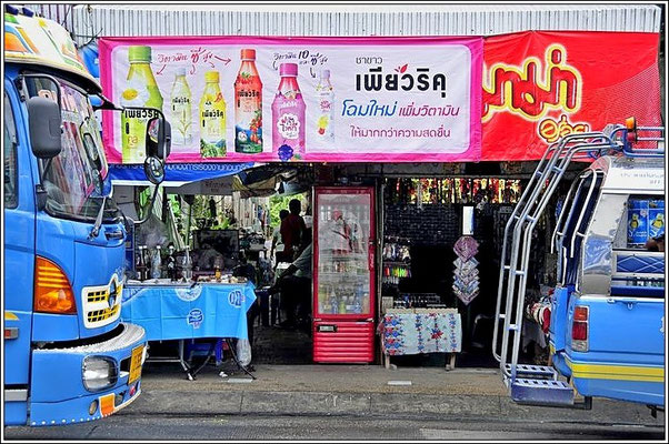 Street Life - Phuket Town