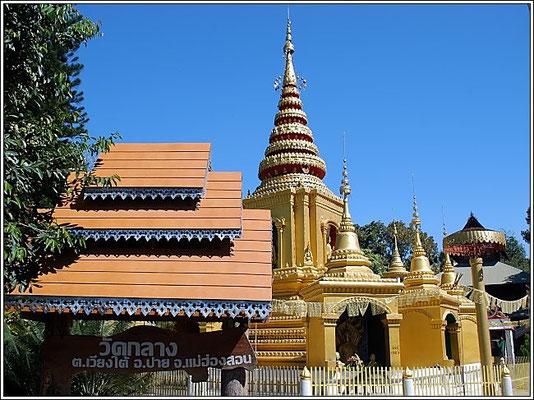 Pai - Temple -