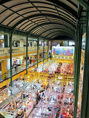 The Old Siam Shopping Plaza - China Town - Bangkok