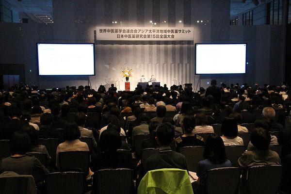 日本中医薬研究会の全国大会